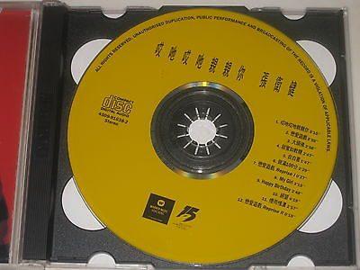 張衛健 - 哎呀哎呀親親你 CD