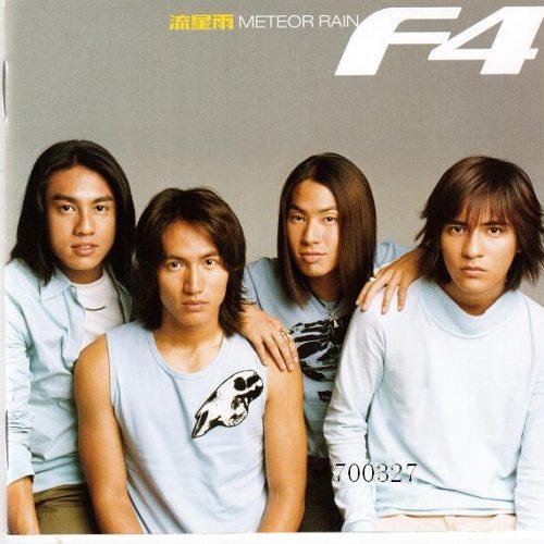 F4 - 流星雨 Cover