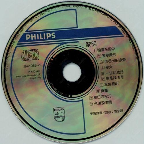 黎明 - Leon CD