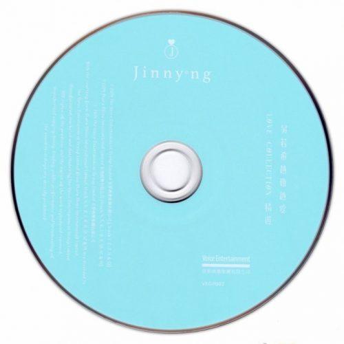 吳若希 - 越難越愛Love Collection精選 CD