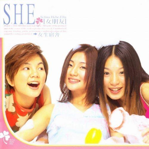 S.H.E - 女生宿舍 Cover