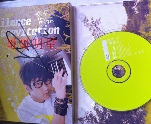 汪蘇瀧 - 萬有引力 CD