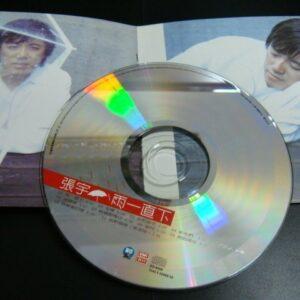 張宇 - 雨一直下 CD