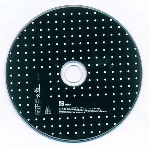 卓文萱 - 反正卓文萱 CD