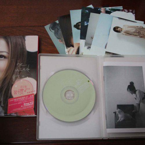 卓文萱 - 習慣 CD