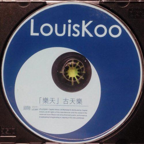 古天樂 - 樂天精選 CD
