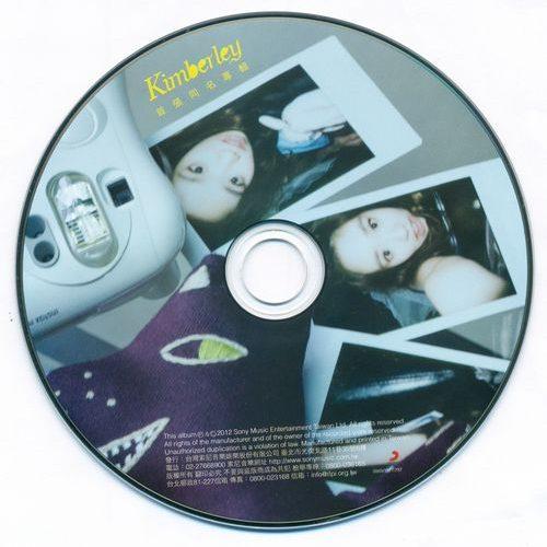 陳芳語 - Kimberley CD