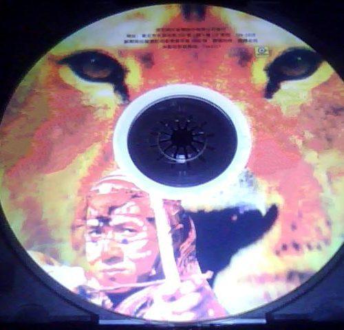 成龍 - 驚世龍聲 CD2