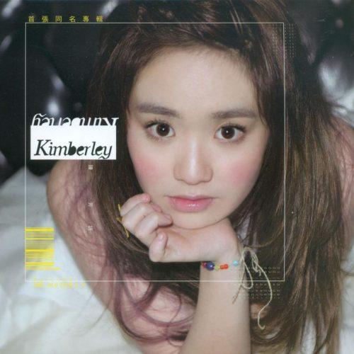陳芳語 - Kimberley Cover