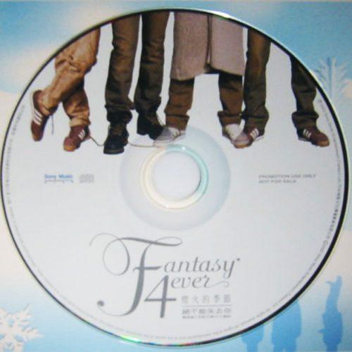 F4 - 煙火的季節 CD