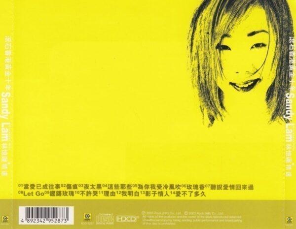 滾石香港黃金十年 - 林憶蓮精選 Back