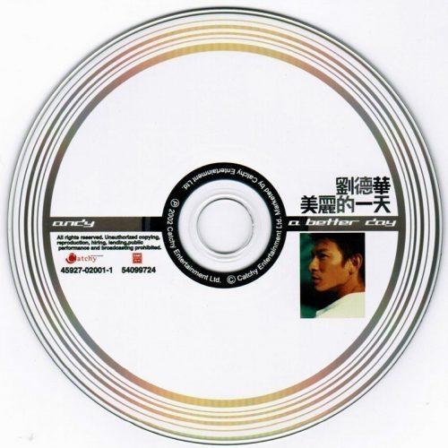 劉德華 - 美麗的一天 CD