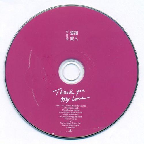 李佳薇 - 感謝愛人 CD