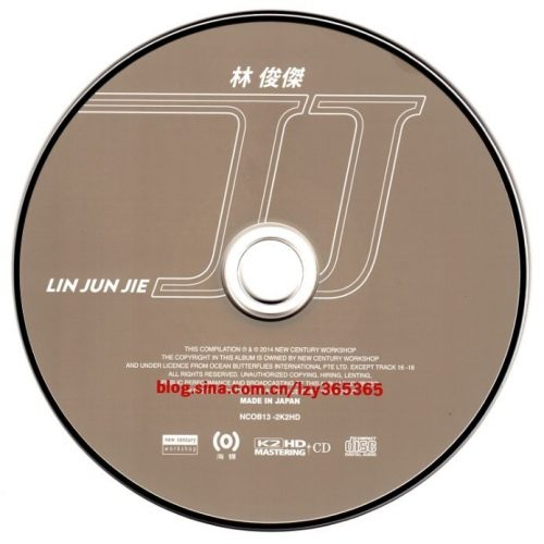 林俊傑 - 同名精選 CD