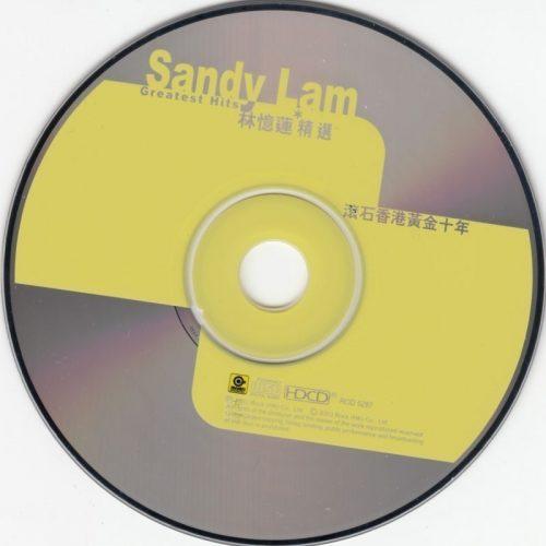 滾石香港黃金十年 - 林憶蓮精選 CD