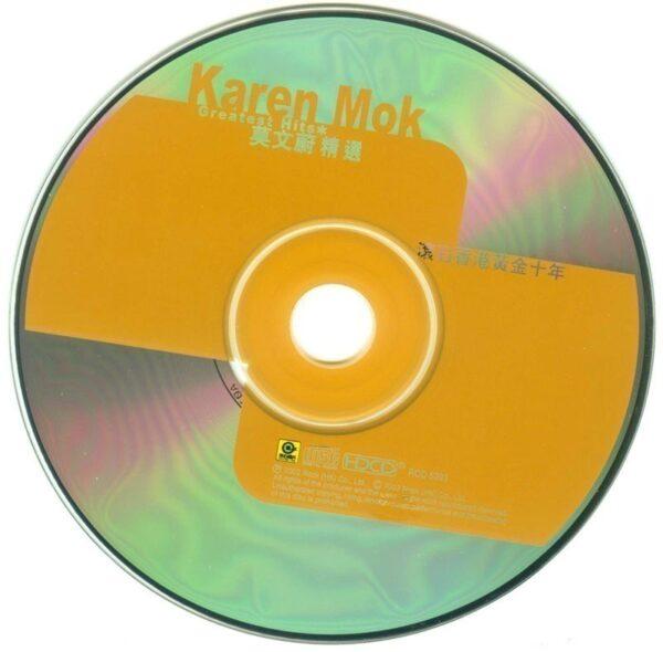 滾石香港黃金十年 - 莫文蔚精選 CD