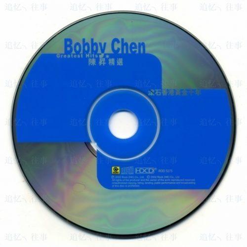 滾石香港黃金十年 - 陳昇精選 CD