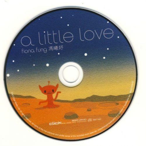 馮曦妤 - A Little Love CD