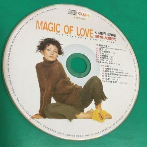 趙薇 - 愛情大魔咒 CD