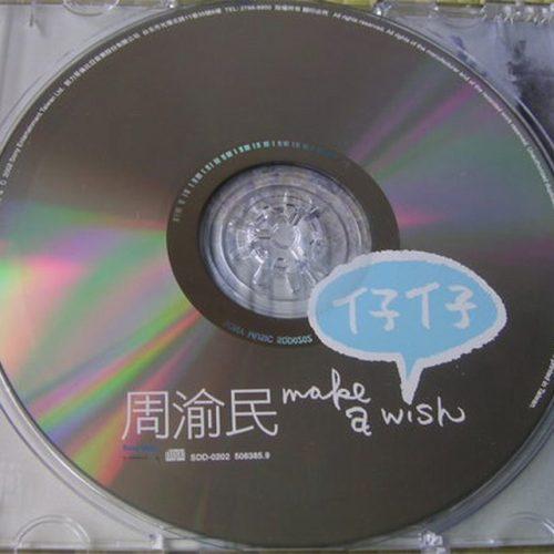 周渝民 - Make a Wish CD