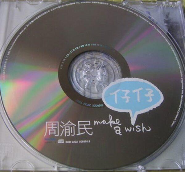 周渝民 – Make a Wish CD