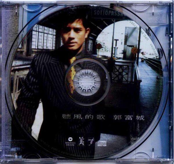 郭富城 - 聽風的歌 CD