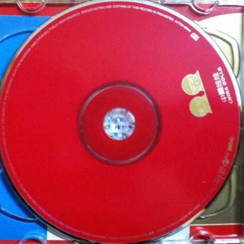中國娃娃 - 單眼皮女生 CD