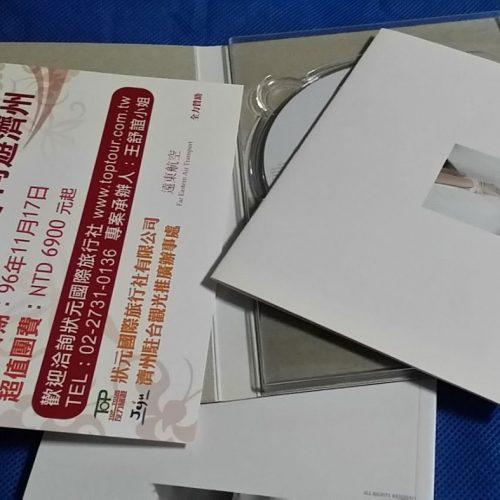 卓文萱 - 幸福氧氣 CD