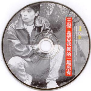 王傑 - 是否我真的一無所有 CD
