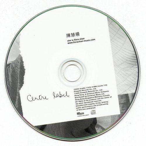 陳慧珊 - 同名專輯 CD