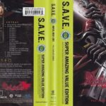 Devil May Cry The Complete Series Cover 1