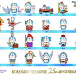 Doraemon The Movie 25th Anniversary 1
