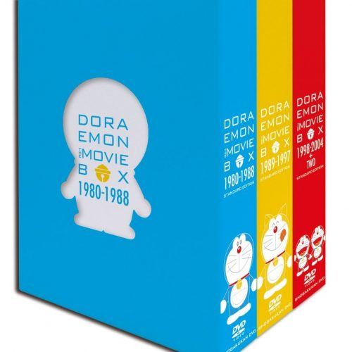 Doraemon The Movie Box 1980-2004 + Two