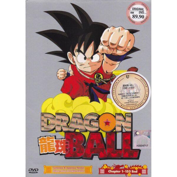 Dragon Ball Hong Kong (7 Viên Ngọc Rồng bản HK) Back