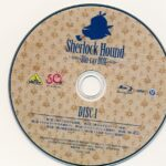 Meitantei Holmes (Sherlock Hound) Bluray Disc 1