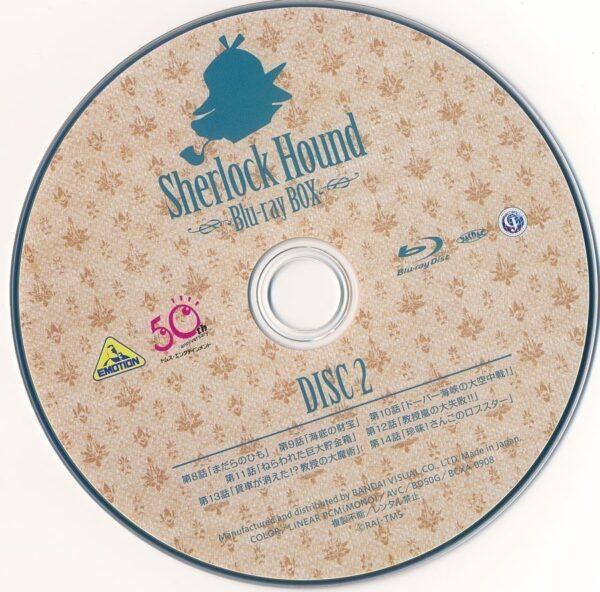 Meitantei Holmes (Sherlock Hound) Bluray Disc 2