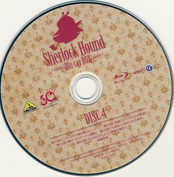 Meitantei Holmes (Sherlock Hound) Bluray Disc 4