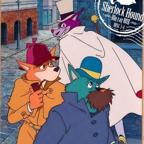Meitantei Holmes (Sherlock Hound) Thumb