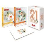 21 Emon DVD Box 2