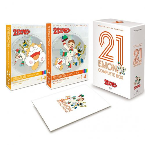 21 Emon DVD Box 2