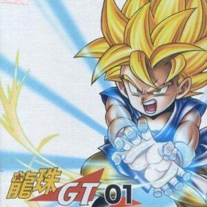 Dragon Ball GT Cover 1