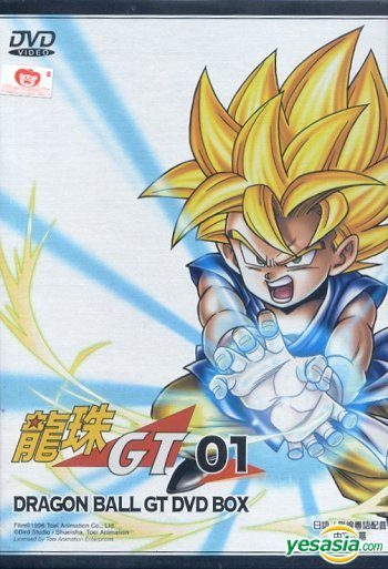 Dragon Ball GT Cover 1