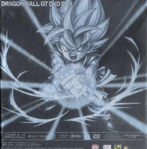 Dragon Ball GT Cover 2
