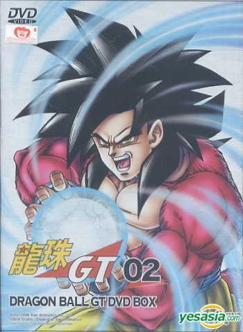 Dragon Ball GT Cover 3