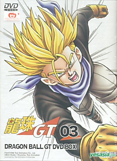 Dragon Ball GT Cover 5