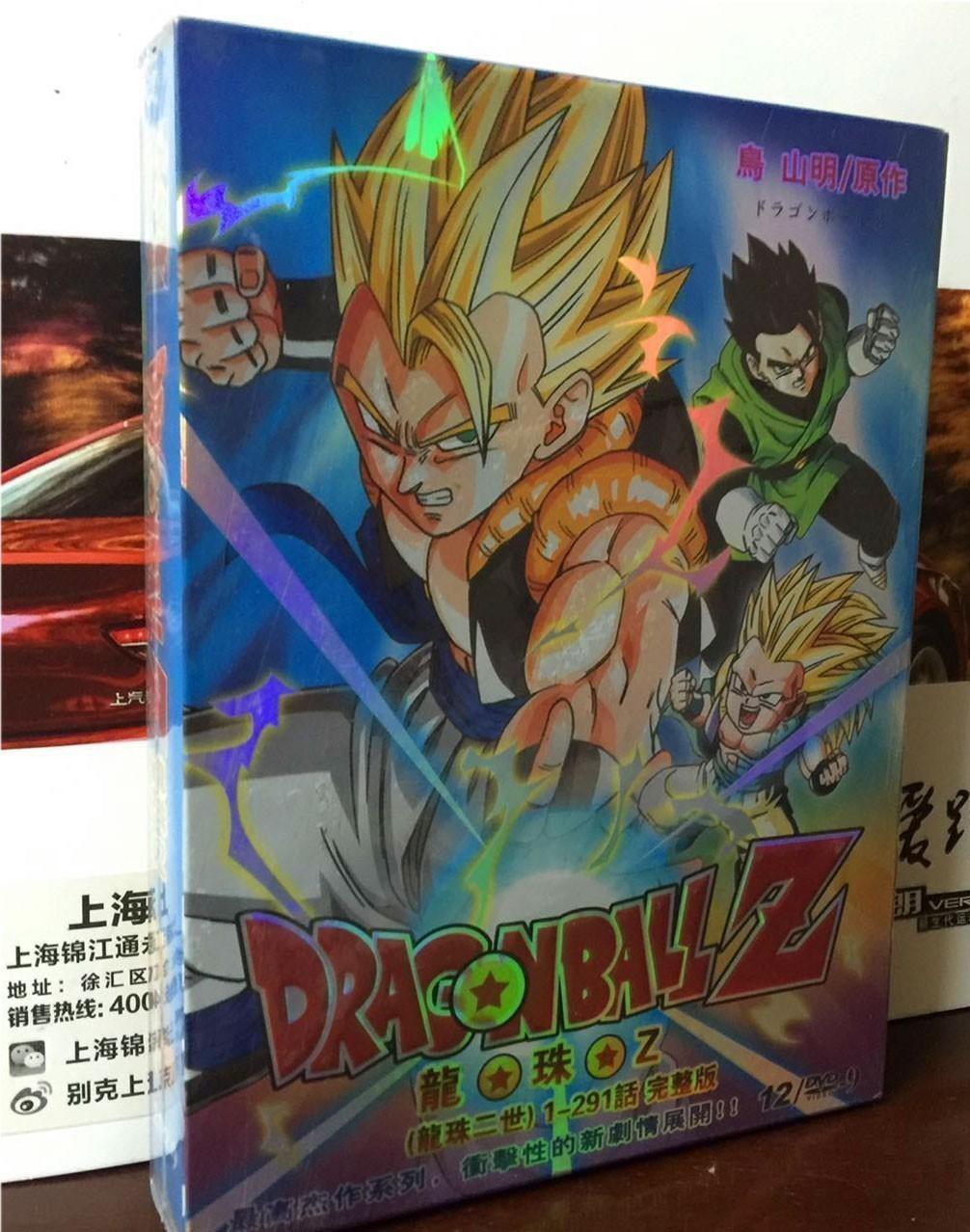 Dragon Ball Z Hong Kong (7 Viên Ngọc Rồng Z bản HK) Cover