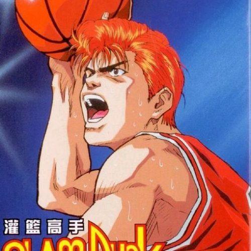 Slam Dunk DVD 1