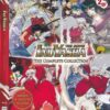 Inuyasha The Movie The Complete Collection Box