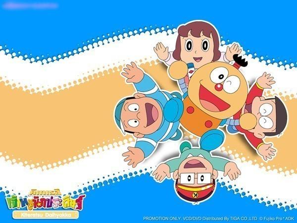 Kiteretsu TV Series Cuốn Từ Điển Kỳ Bí Cover 1