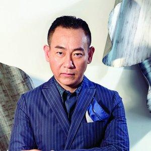林保怡 (林展平, Lam Bo Yee, Bowie Lam, Lâm Bảo Di)